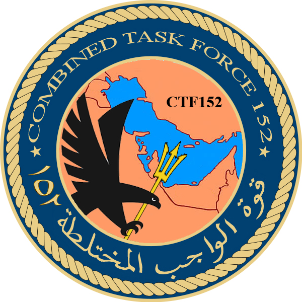 CTF 152: Gulf Maritime Security – Combined Maritime Forces (CMF)