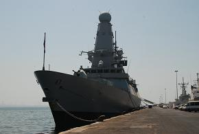 CMF Visit HMS Diamond in Bahrain