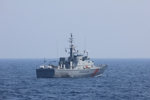 UAE Coast Guard vessel Al-Sadeeq