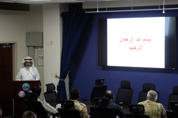 20191306_DR ALAJMI ADDRESSES CMF