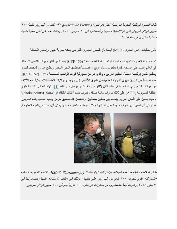 CTF150 Website Page - Arabic 2